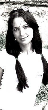 Лера Джорн, 24 ноября , Одесса, id14927395