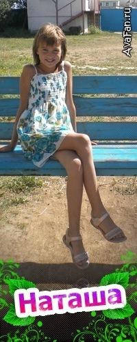 Наташа Виговська, 26 апреля , Коростень, id168408096