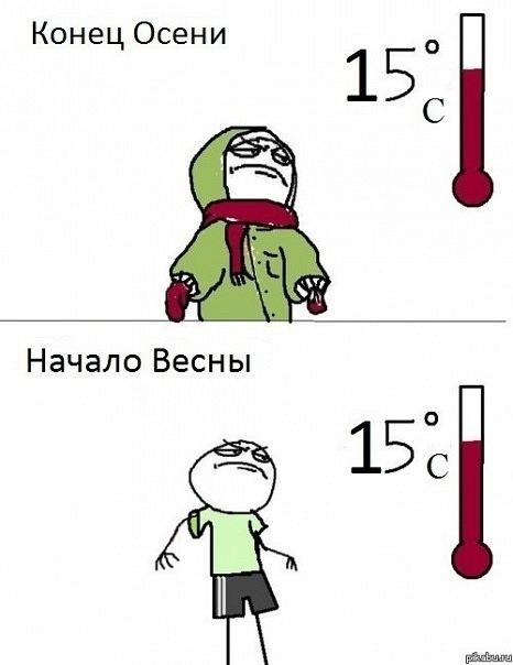 http://cs6002.vkontakte.ru/u19447472/-5/x_7663c58e.jpg