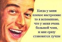 Даня Соколов