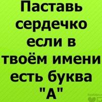 Карина Бариева, 22 декабря , Йошкар-Ола, id118558049