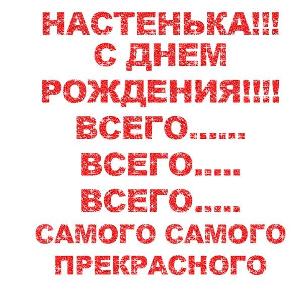 http://cs6004.vkontakte.ru/u138735939/-14/x_180153ed.jpg