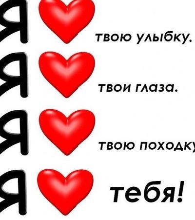 Екатерина Калимуллина, 4 февраля 1990, Альметьевск, id135160321