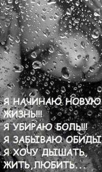Татьяна Мальцева, 22 марта 1990, Челябинск, id123274264