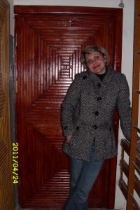 Olga Geringer, 11 февраля 1992, Дмитров, id144711006