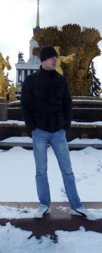 Александр Щербина, id23505402