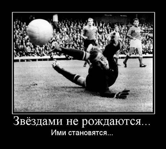 футбол чемпионат россии расписание матчей