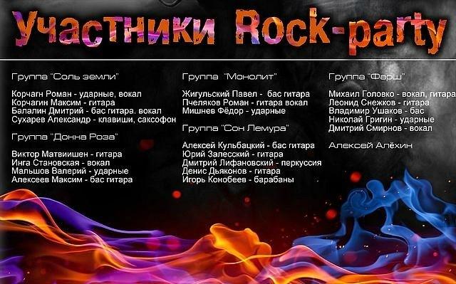 http://cs6005.vkontakte.ru/u51208231/143149325/y_591a02eb.jpg