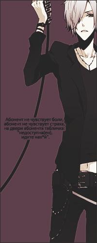 Tiora Soul, 21 июня , Челябинск, id139786475