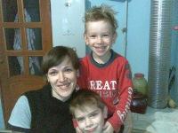 Лена Борщ, 30 января 1985, Ставрополь, id166322737