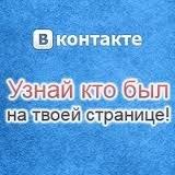Envy Homuncul, 3 января , Владикавказ, id28405346
