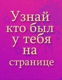 Игарь Черняк, 19 апреля , Сургут, id70681585
