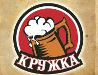 Спорт-бар Кружка
