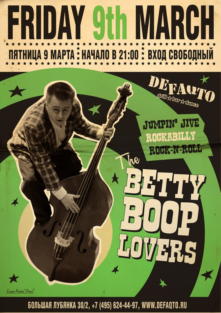 09.03 BETTY BOOP LOVERS В DEFAQTO