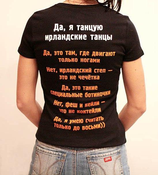 Майка-алкоголичка женская в питере; Заказать футболку zm...
