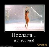 Светлана Камбур, 15 октября , Одесса, id100671089