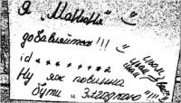 Вікуся Балаян, 20 марта 1990, Армавир, id120939857