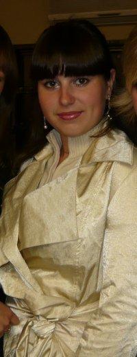 Мари Ка, 13 октября , Санкт-Петербург, id15616955