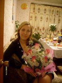Танюшка Плиткина, 11 ноября 1987, Ижевск, id26800061