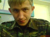 Дмитрий Гончаренко, 26 сентября , Курск, id42459816