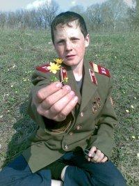 Николай Папушин, 21 октября 1989, Ульяновск, id73058732
