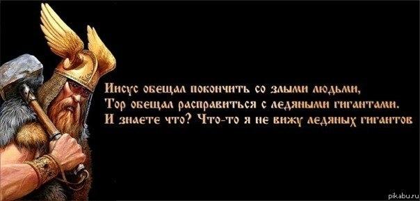 http://cs6010.userapi.com/u1289152/-14/x_31ac06fe.jpg