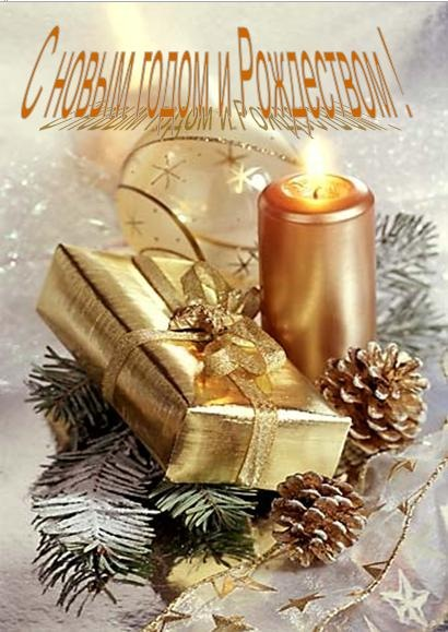 http://cs6010.vkontakte.ru/u132337114/-14/x_a6310f81.jpg
