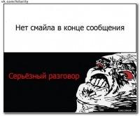 Хз Ололол, 13 сентября 1981, Москва, id158581604