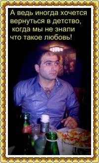 Мукуч Григорян, 3 февраля 1982, Нежин, id29906136