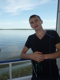 Александр Никитин, 20 мая , Санкт-Петербург, id33020271