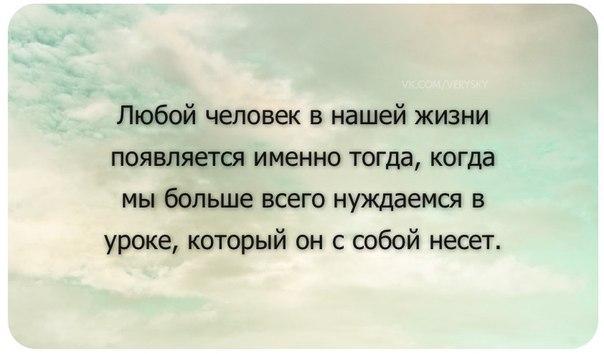 http://cs6010.vk.me/u9789367/-14/x_1d1b5140.jpg