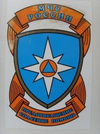 Денис Макаров, 2 февраля 1975, Нижневартовск, id149616145