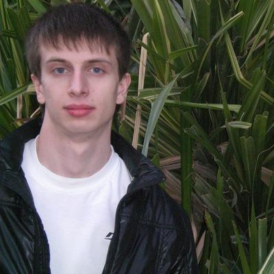 Александр Кожемякин, 4 февраля 1990, Ростов-на-Дону, id2541304