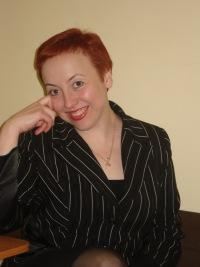 Маргарита Долматова, 26 июня , Харьков, id128447379