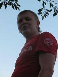 Сергей Гончаров, 1 января , id32099751
