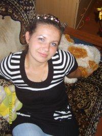 Ирина Юдина, 6 октября 1982, Омск, id44333200