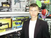 Игорь Карпов, 22 ноября 1996, Краснодар, id97064626