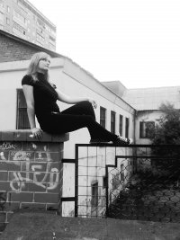♥eni♥ Sterva♥, 5 октября 1994, Екатеринбург, id99265182