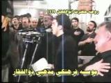 Seyyid Erdebili Mensuri - Imam Hüseyin'den Imam Ebelfeze sinezen mersiye