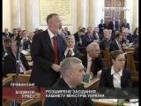 Янукович накричал на Табачника