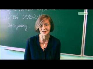 Обучение в польше - курсы польського языка - ОсвітаПОЛЬ