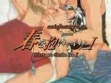 Haru Wo Daiteita - Sooo Sexy