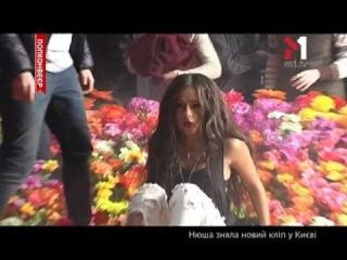 Нюша - Съемки клипа Наедине, М1, 28.03.13