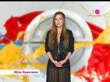 Юлия Савичева в промо-ролике телеканала