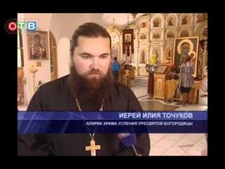 ОТВ Приморья — «Ченстоховская» икона во Владивостоке