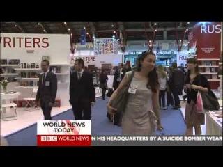 НЛО на Лондонской книжной ярмарке_репортаж BBC WORLD NEWS