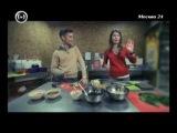 Сыроедение и вегетарианство на Центральном ТВ