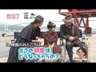 2012.7.14 Yokai Ningen Bem