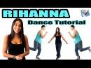 How To Dance: RIHANNA - RIGHT NOW ft David Guetta TUTORIAL | Choreography by Matt Dana