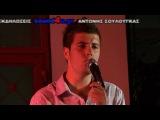 X FACTOR KOSTANTINOS NEA APOLONIA LIVE HD